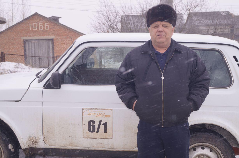 управляющий 6 отделением Валерий Викторович Кривенко