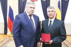 Голубев-и-Белогуров