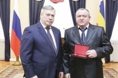 Голубев--и-Самойлов