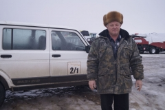 С.И. Черноусов управляющий 2 отделением